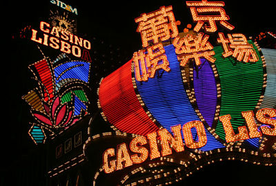 china casino online
