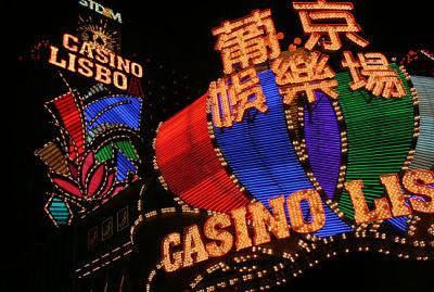 china casino online